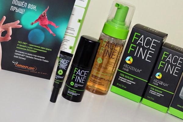 lechebnaya-kosmetika-fast-fine